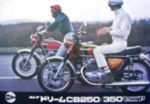 Cb250350