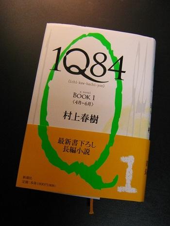 Img_1259