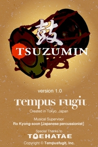 Tsuzumin3_3