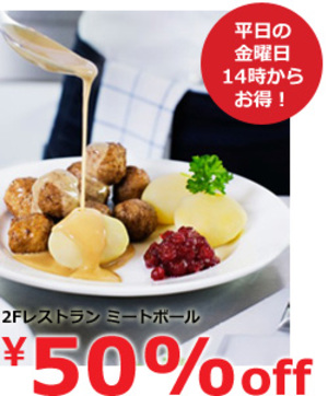 20110511_if_meatball