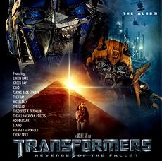 Transformer_cover
