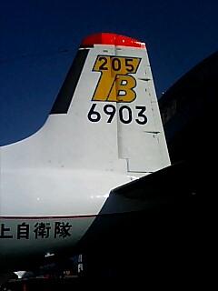 下総基地航空祭
